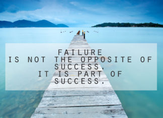 Η αποτυχία οδηγεί στην επιτυχία