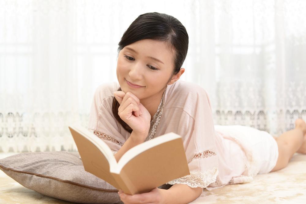 χαλάρωσε-διαβάζοντας