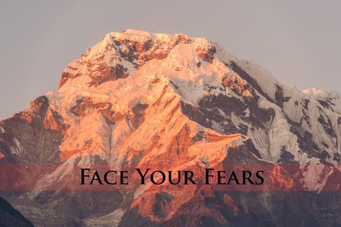 αντιμετώπισε τον φόβο