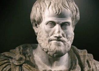 Αποφθέγματα Αριστοτέλη