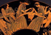 Αρχαίες φράσεις
