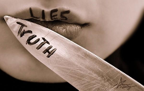 ψεματα αποφθεγματα